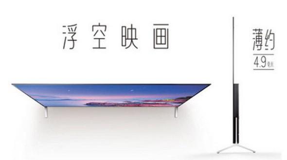 Η Sony παρουσιάζει τη λεπτότερη 4K LCD TV στον κόσμο με πάχος…4.9mm!