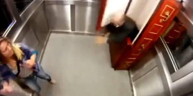 Τρομακτική φάρσα σε ασανσερ στη Βραζιλία